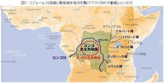 アフリカの大動脈・コンゴ川.JPG