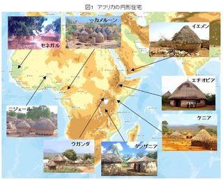 アフリカ住宅.JPG