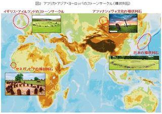 ストーンサークル図.JPG
